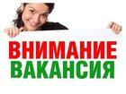 Скачать бесплатно фото Дополнительный заработок Консультант Интернет-Магазина 34833089 в Яхроме