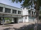 Увидеть фото Коммерческая недвижимость Столовая заготовочная на 100 мест 70345872 в Ачинске