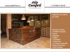 Скачать фото Производство мебели на заказ Диваны и кресла на заказ. Мягкая мебель Сочи 10472752 в Ак-Довураке