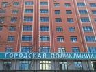 Просмотреть фото  Больница Стоматологическая в Хэйхэ 40128059 в Александровск-Сахалинском