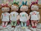 Куклы-сплюшки