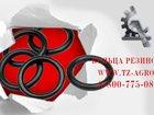 Скачать foto  Резиновые кольца купить 34411079 в Алушта