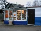 Фото в Недвижимость Продажа домов куплю действующий киоск с местом, отдел или в Амурске 1000