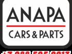 Смотреть изображение Автотовары Запчасти для иномарок в Анапе 68862876 в Анапе