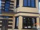 Продается дом 130 м2 на участке 4.7сотки с предчис