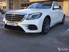 Mercedes-Benz S-класс 3.0AT, 2017, 12000км