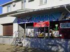 Увидеть фото Коммерческая недвижимость Помещение под магазин для торговли продуктами от 5 кв, м, 81468845 в Ангарске