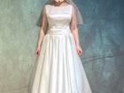 Скачать бесплатно изображение Свадебные платья Отличное свадебное платье 72390439 в Архангельске