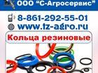 Скачать бесплатно изображение  Кольцо резиновое круглого сечения импортные 34411240 в Армянск