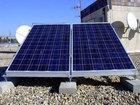 Увидеть фото  Продам солнечные панели, Мощность 255 Вт, 34588979 в Артеме