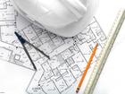 Скачать бесплатно изображение  Электроснабжение, Договора, Технические условия, Проект, Согласования 36164498 в Артеме