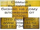 Смотреть фотографию Строительные материалы Формы для декоративного камня 37679718 в Артемовске