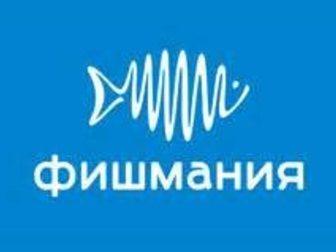 Скачать бесплатно изображение  Оптовая продажа снэков 32855206 в Арзамасе