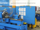 Новое изображение  Восстановление и балансировка карданов любых марок авто 34464613 в Асбесте