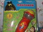 Микрофон Маша Медведь