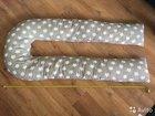 Подушка для Беременных с наволочкой