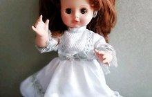 Кукла российская