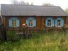 Просмотреть foto  продается дом 32834496 в Аткарске