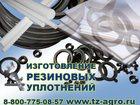 Фотография в   Группа компаний Агро-Производство предлагает в Азове 16