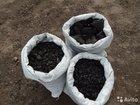Уголь по 25 кг с доставкой в Багратионовск