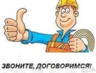 Электричество в Ваш дом Электромонтажные работы:монтаж эл. проводки при строител