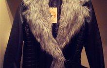 Продам крутую куртку