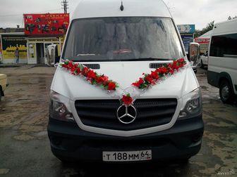 Увидеть фотографию Авто на заказ Заказ пассажирского микроавтобуса Мерседес 34822241 в Балаково