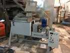 Уникальное изображение  Производство и продажа кондитерского оборудования 80196164 в Балашихе