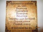 Изображение в   Лестницы, таблички, номерки, балясины, в в Барнауле 50