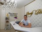 Скачать бесплатно foto Массаж Массаж услуги 33225585 в Барнауле