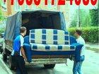 Увидеть фото Грузчики Грузоперевозки, Грузчики, Переезды, Вывоз мусора 33635819 в Барнауле