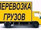 Фото в Услуги компаний и частных лиц Грузчики Грузчики от 150 руб в час, автотранспорт в Барнауле 150