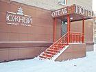 Свежее фото  Бронирование гостиницы с комфортными номерами 34649173 в Барнауле