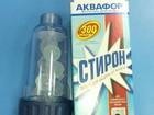 Свежее фото  Продажа фильтров для воды в торговом центре Новоалтайска 34760194 в Барнауле