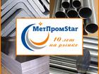 Уникальное фото  Предлагаем по выгодным ценам продукцию из черных металлов, 36226406 в Барнауле
