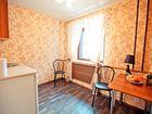 Увидеть изображение  Гарантированное бронирование гостиницы 36815609 в Барнауле