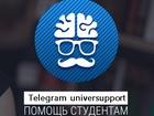 Скачать изображение Разное в онлайн режиме решение задач 37720137 в Барнауле