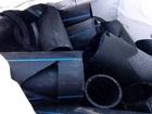 Смотреть фотографию  Закупаю обрезки, куски, брак - отходы труб ПНД 40157395 в Барнауле