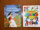 Увидеть изображение Книги Продам книги сказок для детей дошкольного возраста 43176122 в Барнауле