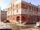 Продаю офисные помещения общей площадью 450 кв, м.