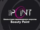 Свежее фотографию  Приглашает Вас на бесплатные стрижки, укладки 69354565 в Барнауле