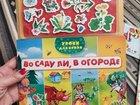 Книги с многоразовыми наклейками. Азбукварик