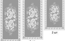 Перевод растровых изображений в векторный формат