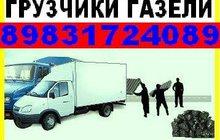 Предоставим любой грузовой транспорт и грузчиков
