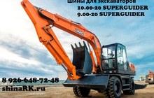 Колёса 10, 00-20 16PR TTF QH107 Superguider