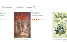 Продам книги в электронном формате
