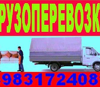 Фото в Услуги компаний и частных лиц Грузчики Грузчики работают от 150 руб. /час, грузовики в Барнауле 150