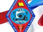Скачать изображение  Учебно-образовательный центр АНО ДПО Газ-Нефть Кадры 64615912 в Бавлах