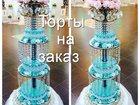 Просмотреть изображение  Торты и капкейки на заказ в Белебее Торты пирожные Белебей свадебные детские эротические тематические 33546039 в Белебее