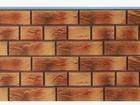 Увидеть фотографию  Термосайдинг Венецианский Кирпич торговой марки Доломит 74574249 в Белебее